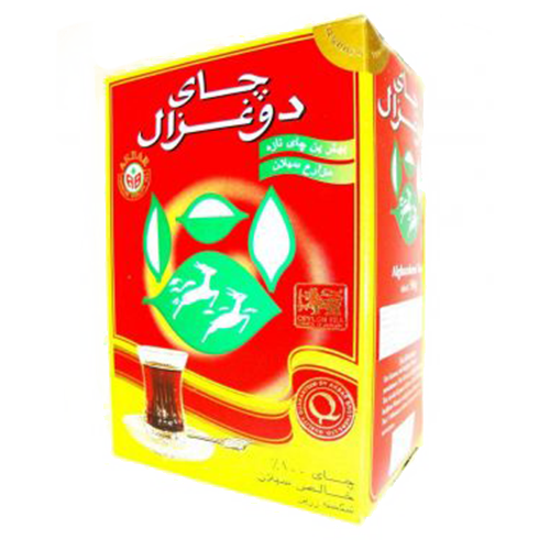 Alghazaleen Tee Neutral (500g.)