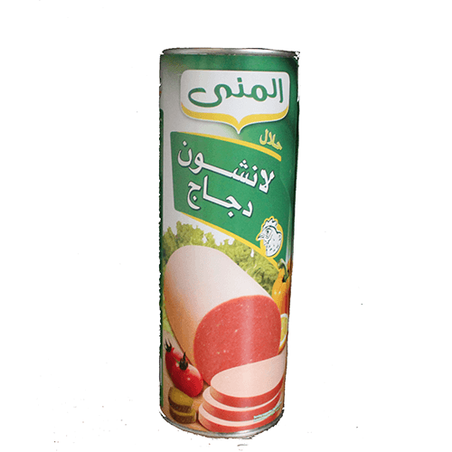 Al-Mouna Hühner Luncheon meat (850g)